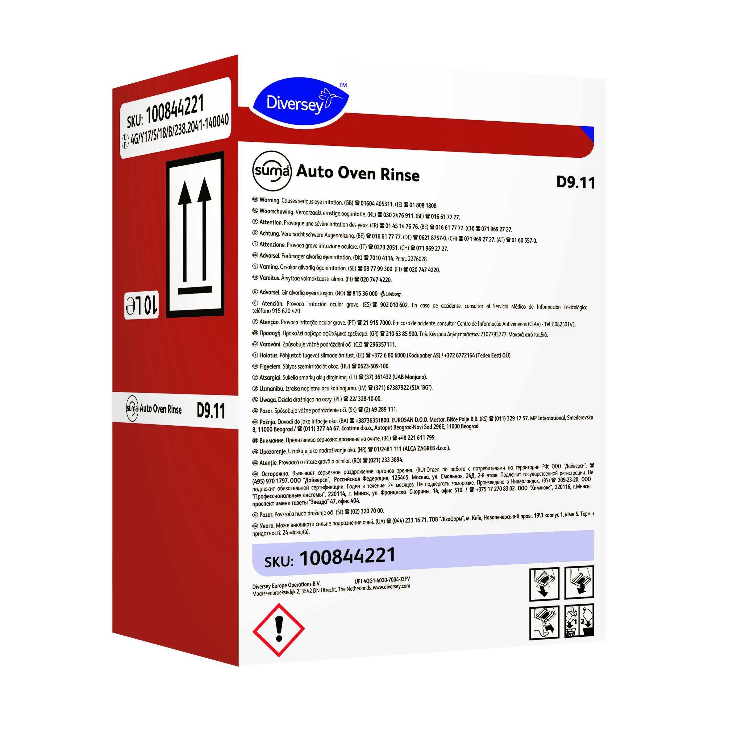 100844221-Suma-Auto-Oven-Clean-D9.11-10L-CMYK-20x20cm.jpg
